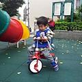 20140102_104449.jpg