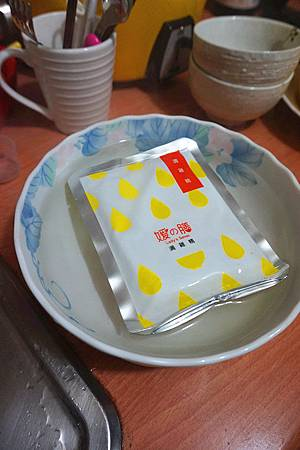 DSC09688_副本.jpg