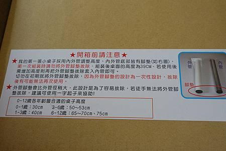 DSC09829_副本.jpg