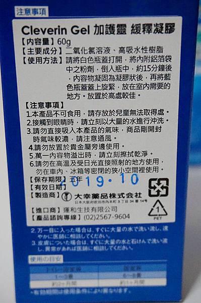 DSC07209_副本.jpg