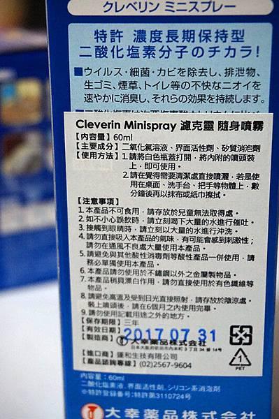 DSC07211_副本.jpg