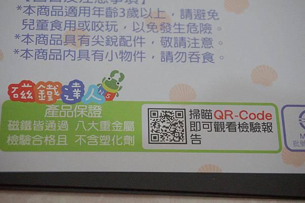 DSC08213_副本.jpg