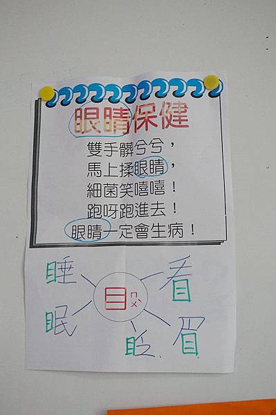 DSC00582_副本