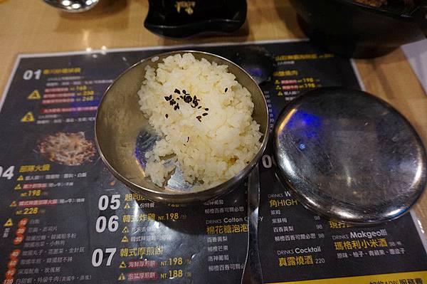 DSC01472_副本.jpg