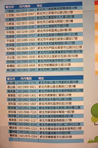 DSC05276_副本