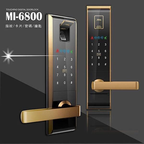 美樂電子鎖6800