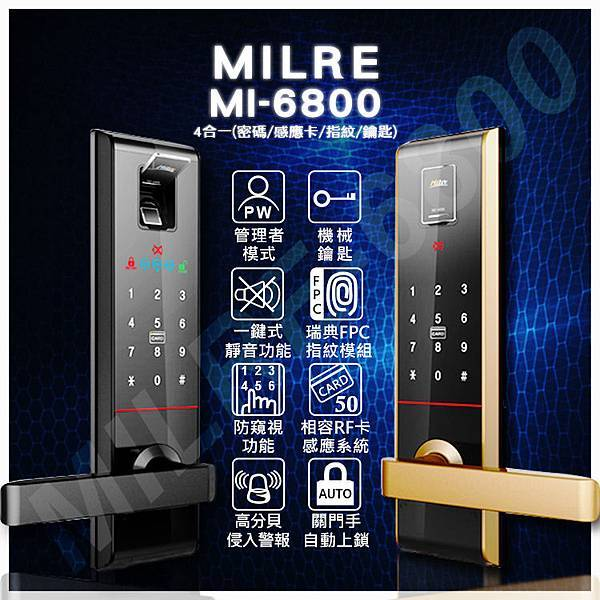 Milre MI-6800