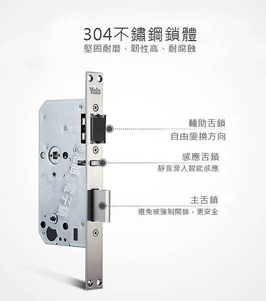 YDM7116-10.jpg