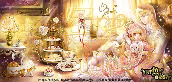 rose tea浮水印