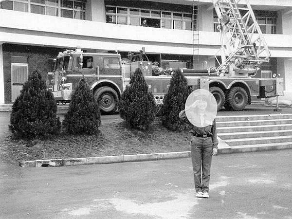 1981年2月警察學校消防救護研習營