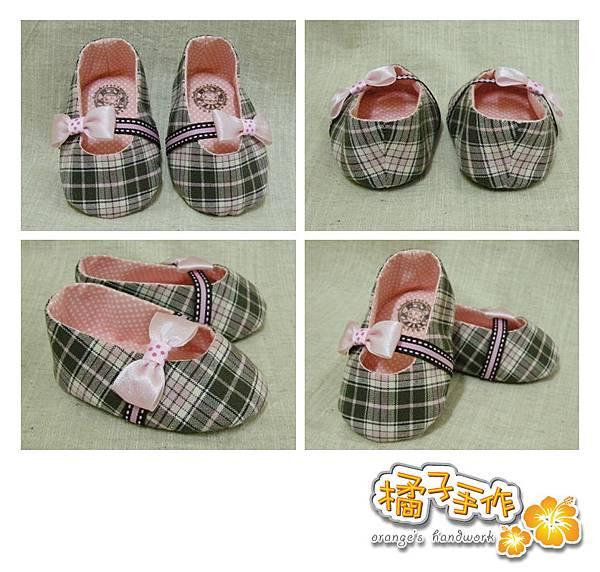 粉紅格紋嬰兒鞋03.jpg