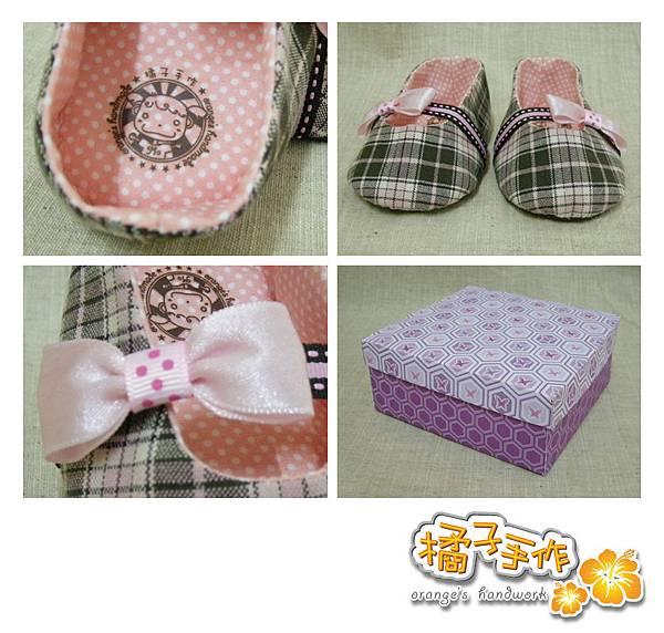 粉紅格紋嬰兒鞋04.jpg