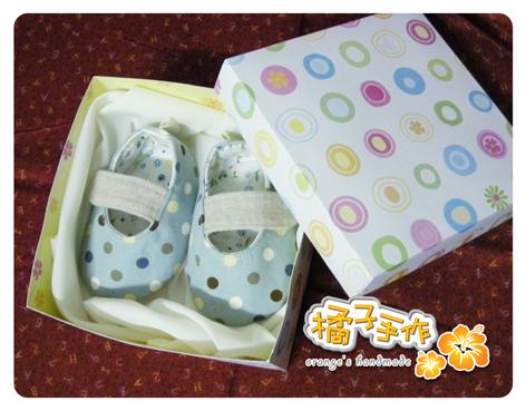 鴻佑-圓點鞋.jpg