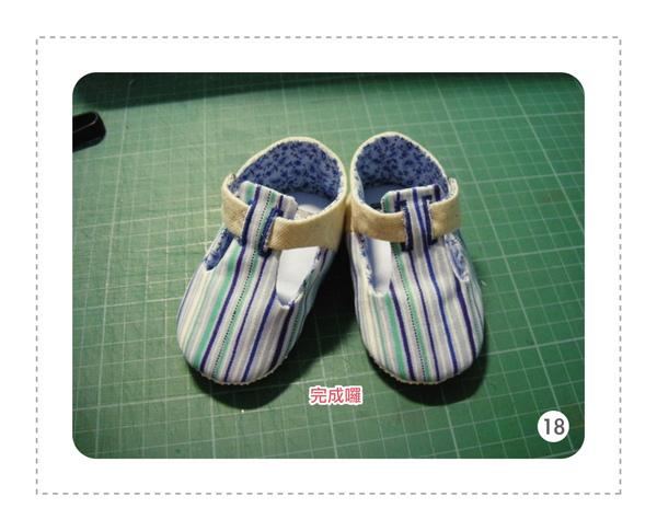 藍條紋嬰兒鞋作法18.jpg