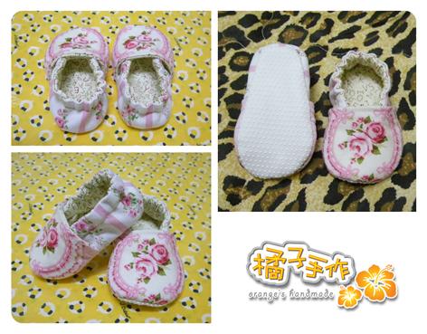 粉嫩玫瑰嬰兒鞋1.jpg