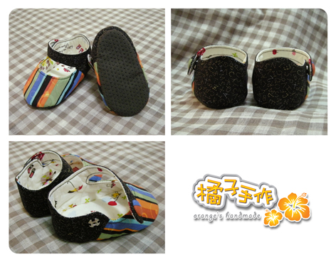 橘藍條紋嬰兒鞋4.jpg