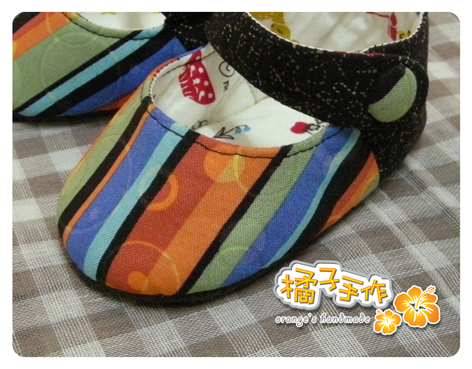 橘藍條紋嬰兒鞋.jpg