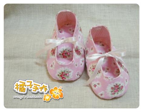 粉紅花嬰兒鞋1.jpg