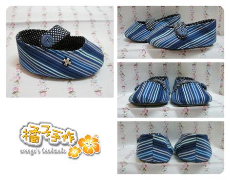 藍條紋嬰兒鞋1.jpg