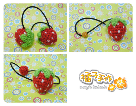 草莓髮束+手機吊飾1.jpg