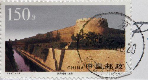 CN89379_stamp.jpg
