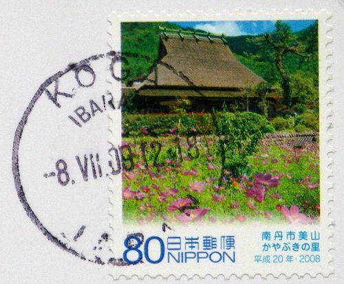 JP72759_stamp.jpg