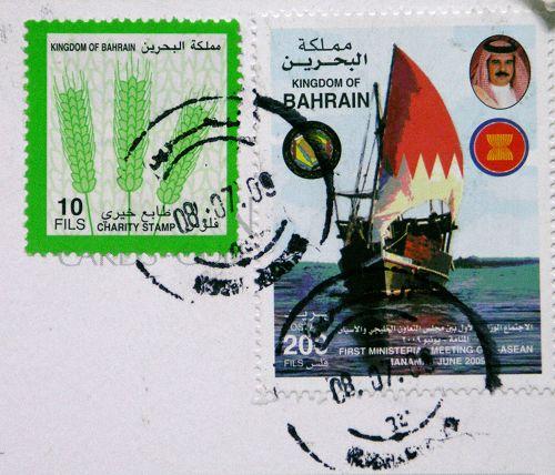 BH140_stamp.jpg