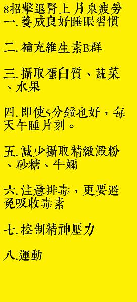 下載 (5)