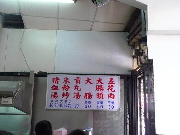 炒米粉3.jpg