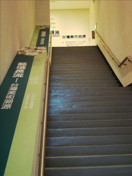 這樓梯上的標語很妙