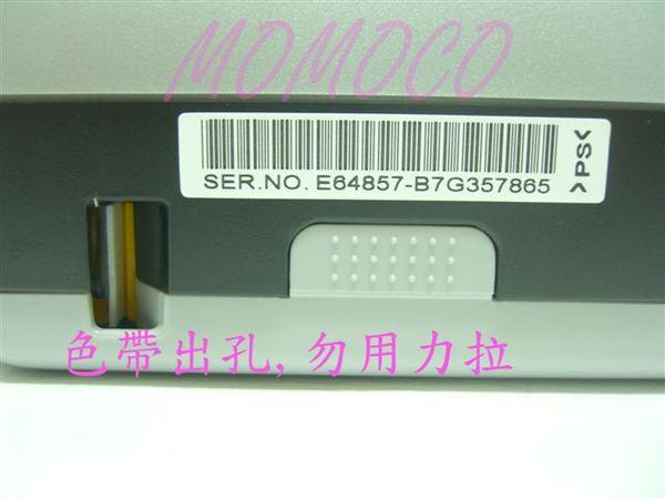 PT1100 (2).jpg