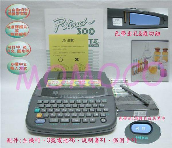 PT300.jpg