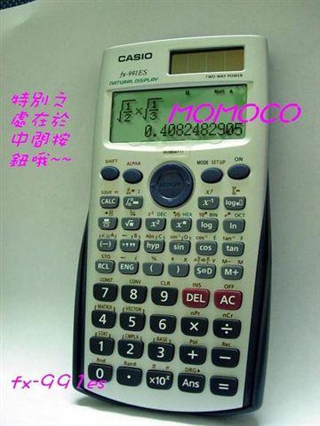 991ES.bmp