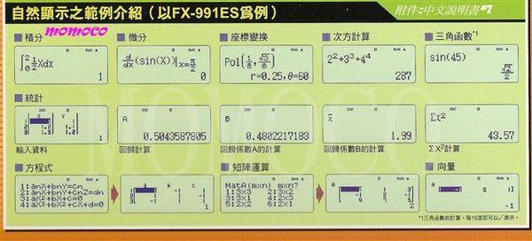 991ES1拷貝.jpg