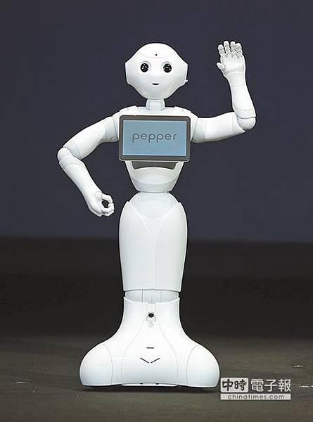 鴻海機器人