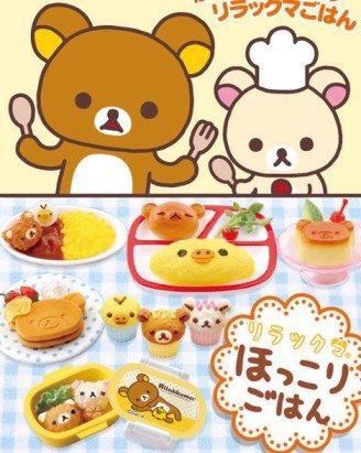 懶懶熊熱呼呼的午餐01