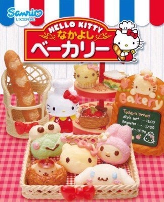 Hello Kitty麵包屋01