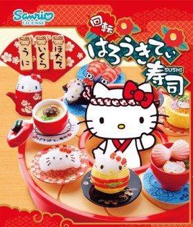kitty壽司01