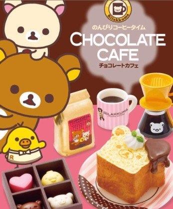 懶懶熊的巧克力咖啡