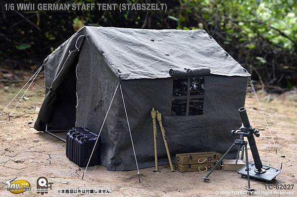 二戰德軍帳篷_01