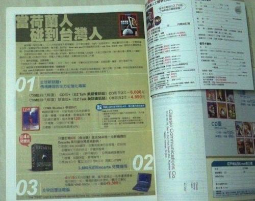 袖珍雜誌02