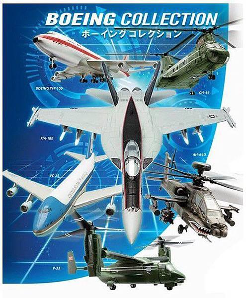 F-toys 波音01