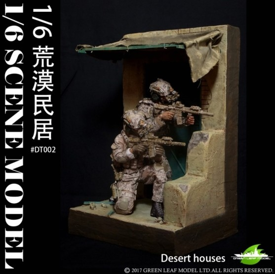 綠葉 荒漠民居01