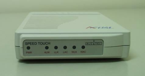 中華電信數據機