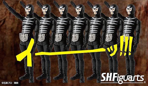SHF修卡1