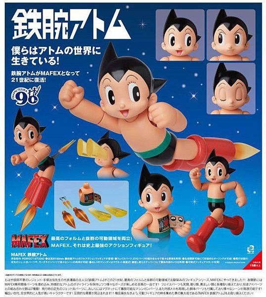 MAFEX Astro Boy_1