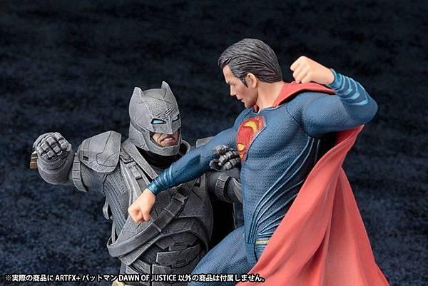 壽屋 蝙蝠俠對超人01