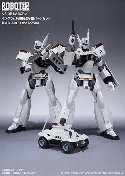 ROBOT魂 機動警察1