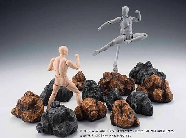 魂EFFECT 岩石09