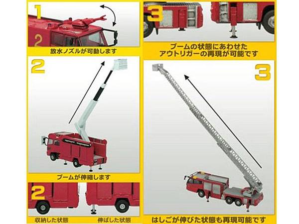 F-Toys 消防車03